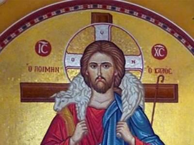 Libretto  l'adorazione eucaristica nelle parrocchie